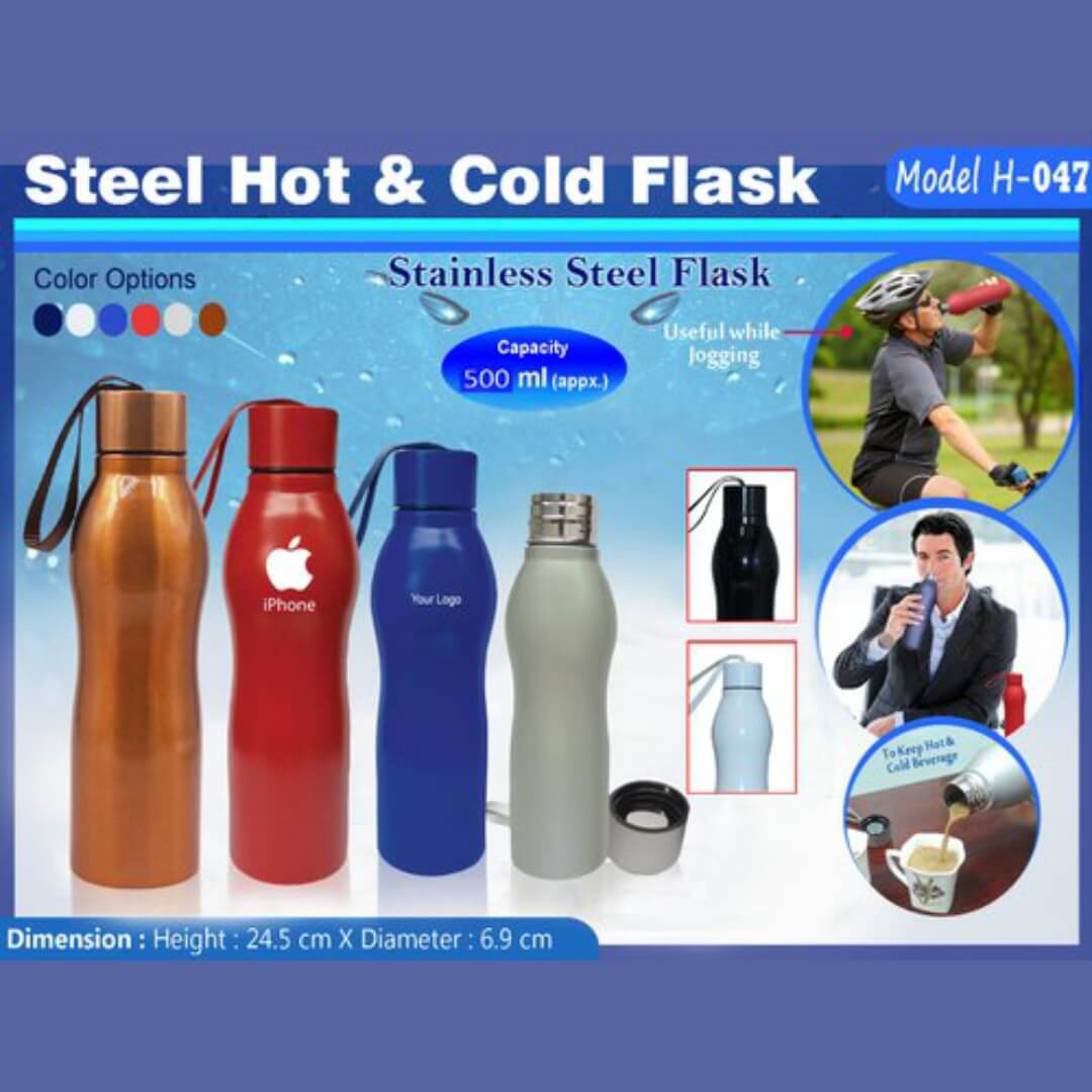 Steel Hot and Cold Flask 047